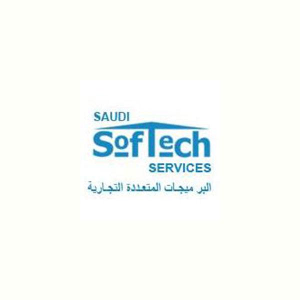 saudi softech services