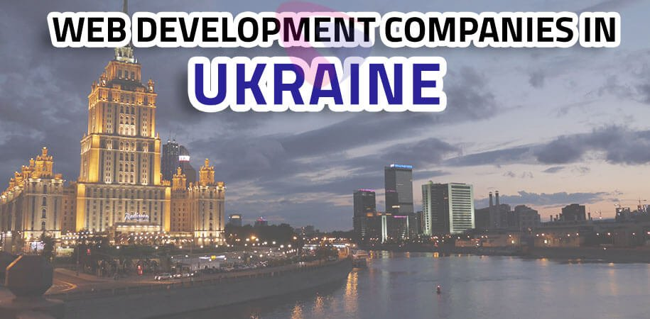 web development companies ukraine